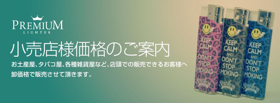 kouri_info_950