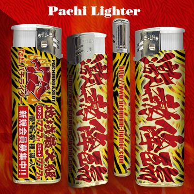 pachi3