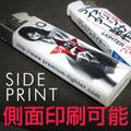 pr_print_side120